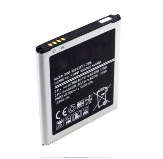 Baterie Samsung G361F Galaxy Core Prime VE 2000mAh nahrazuje ORIGINÁL