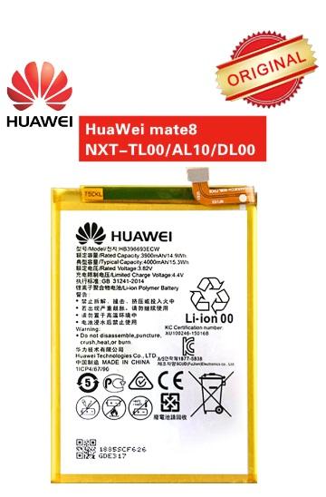 Baterie Huawei Mate 8 4000mAh Li-ion ORIGINÁL