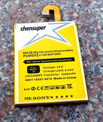 Baterie pro Sony Xperia Z3 D6603, D6633 Dual SIM 3100mAh Li-Ion nahrazuje ORIGINÁL