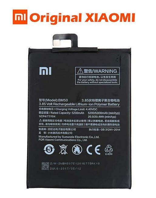 Baterie Xiaomi Mi Max 2 Li-Pol 5300mAh ORIGINÁL