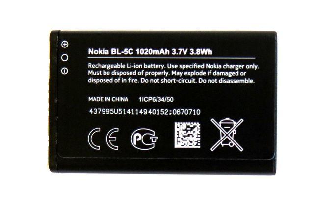Baterie pro Nokii, na Nokia 3110 Classic originál