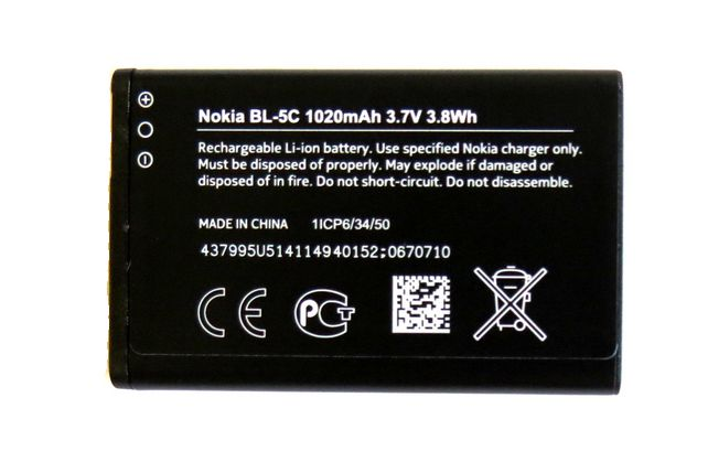 Baterie pro Nokii, na Nokia 3109 classic originál
