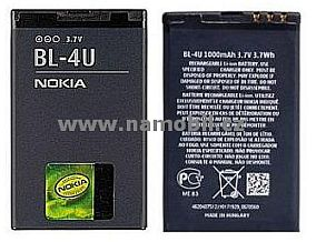 Baterie na Nokii, pro Nokia 8800 Arte ORIGINÁL