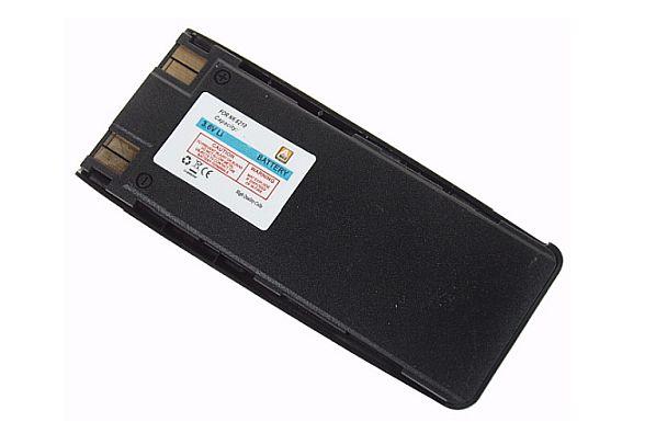 Baterie na Nokii, pro Nokia 6310 Li-ion nahrazuje originál BPS-2
