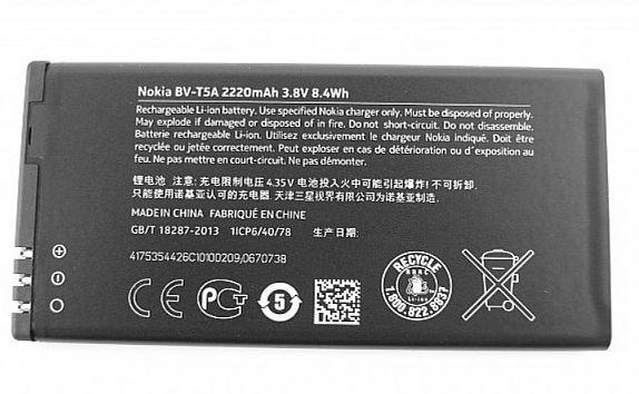 Baterie pro Nokii, na Nokia 730 Lumia 2200mAh Li-Ion originální